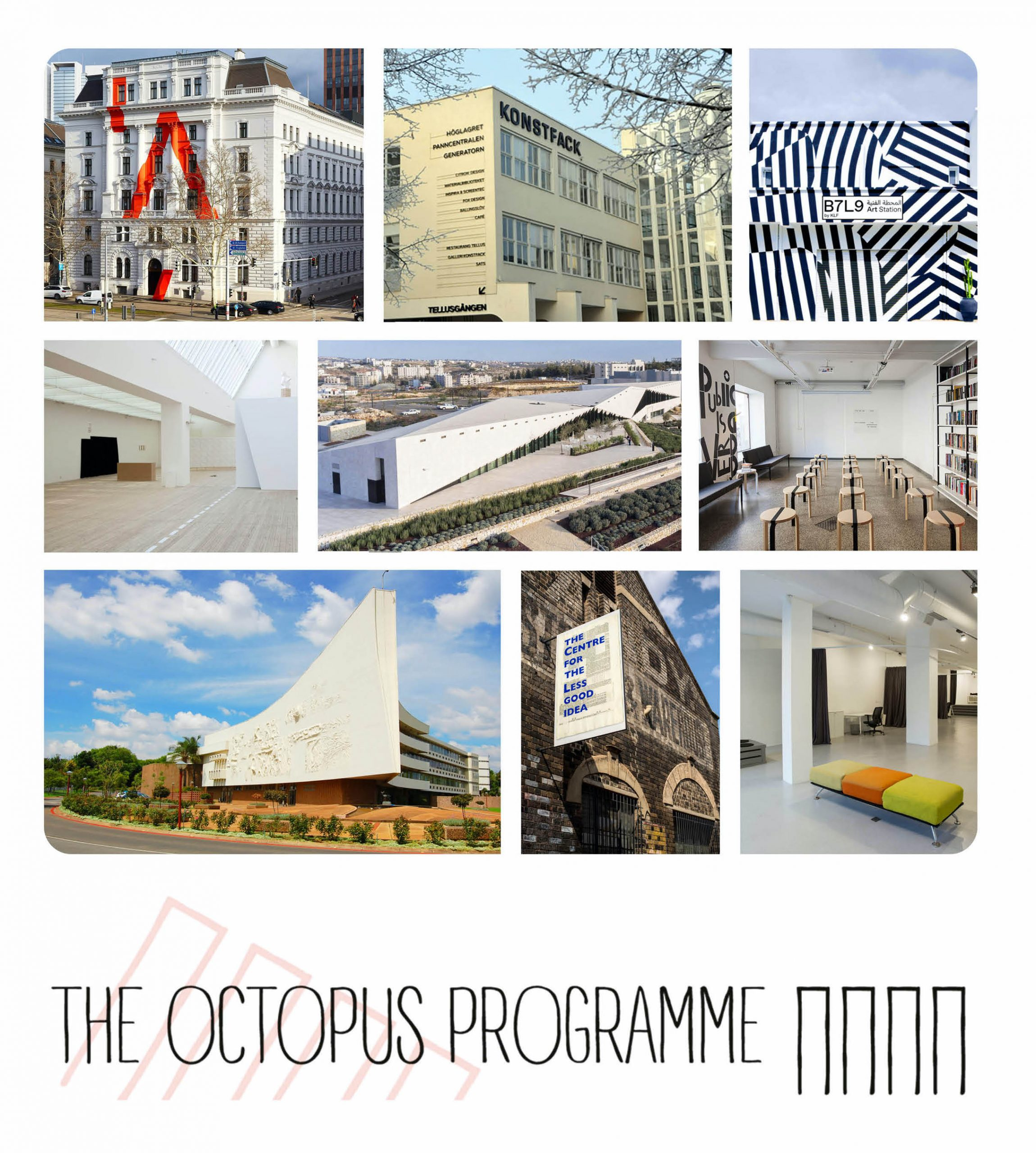 Octopus Programme Open Call for 2021/2022